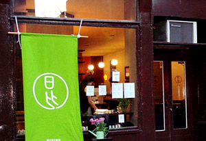 NYのブルックリン、ヘンリー・ストリートに、京都スタイルの「おばんざい」を出す、HIBINO(http://hibino-brooklyn.com/)というおしゃれなレストラン