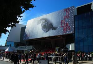 カンヌ国際映画祭のメイン会場、パレ・デ・フェスティバル・エ・デ・コングレ(Palais des Festivals et des Congrès)
