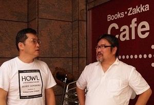 関西の情報発信拠点・スタンダードブックストア、社長の中川氏(左)と
