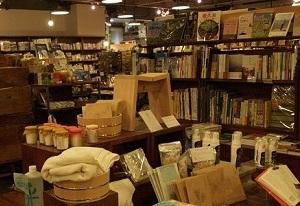 書店へ来て、風呂桶を発見する意外さ…スタンダードブックストアにて