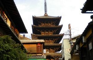 第5回 京都ヒストリカ国際映画祭