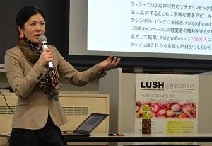 LUSHジャパンの高橋麻帆さんによるレクチャー風景